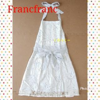 フランフラン(Francfranc)のフランフラン エプロン 新品 フラッセ 花 フルエプロン 夏 グレー(その他)