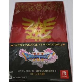 Nintendo Switch - ドラゴンクエストXI S ゴージャス版 switch 中古
