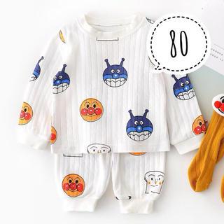 80サイズ♡新品アンパンマン薄手パジャマ