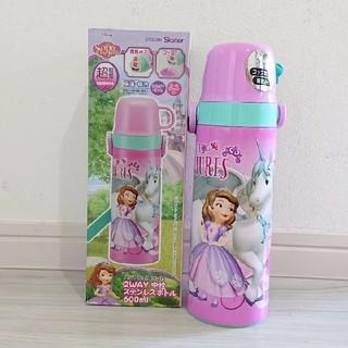 ディズニー(Disney)のソフィア 新品 2way ステンレスボトル コップ付直飲み 600ml(水筒)