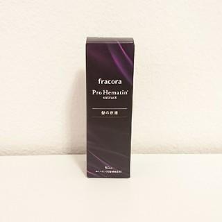 フラコラ(フラコラ)のフラコラ fracora プロヘマチン原液 50ml ☆届いたばかりです♪(ヘアケア)