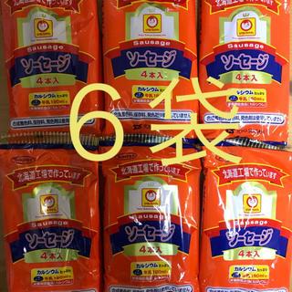 マルちゃん、4本入りソーセージ6袋(練物)