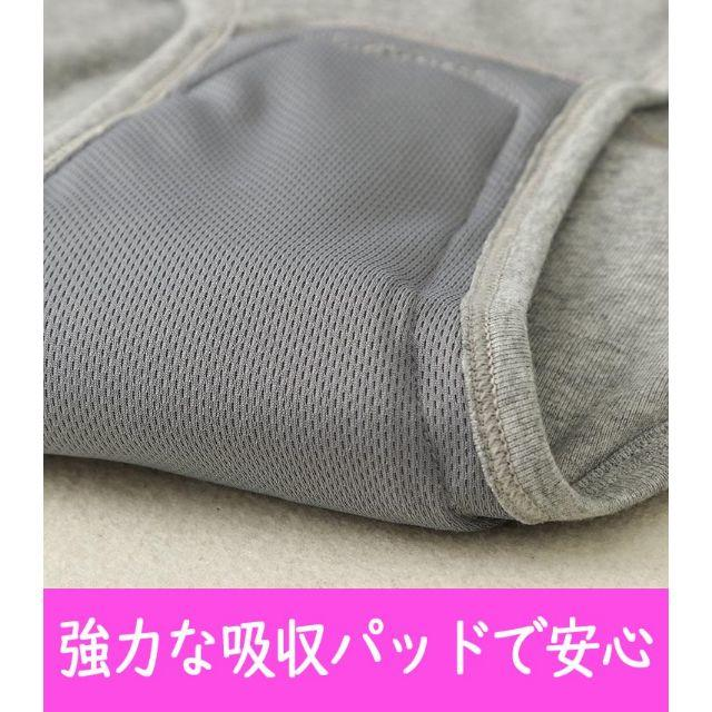 週末限定価格【匿名】尿もれ、失禁ショーツ 安心の大容量100ml Lサイズ レディースの下着/アンダーウェア(ショーツ)の商品写真