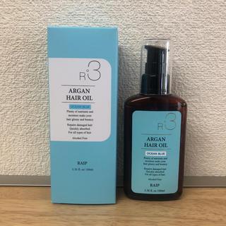 Moroccan oil - 【新品】オーシャンブルー*ジャスミンの香り♪ アルガントリートメントオイル1本