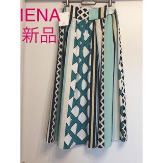 IENA - 新品 IENA イエナ スカート 34  5号 7号