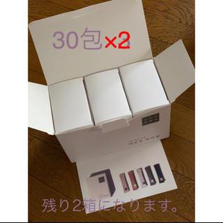 空肥丸 - 白 2箱(ダイエット食品)