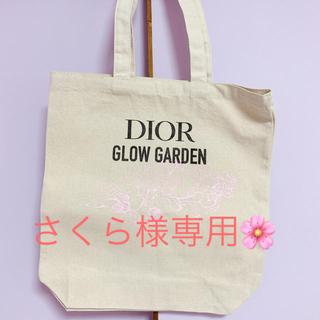ディオール(Dior)のdiorトートバッグ(トートバッグ)
