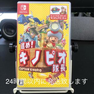 Nintendo Switch - 進め!キノピオ隊長 Nintendo Switch版 ピノキオ隊長