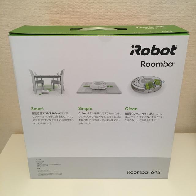 iRobot(アイロボット)の【メーカー保証1年付・新品未開封】iRobot ルンバ643 日本仕様正規品 スマホ/家電/カメラの生活家電(掃除機)の商品写真