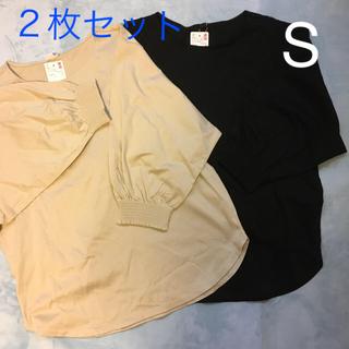 UNIQLO - 七分袖カットソー S 2枚セット⭐️新品⭐️