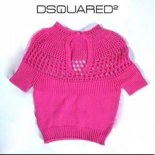 ディースクエアード(DSQUARED2)のDSQUARED2 半袖ニット ピンク(ニット/セーター)