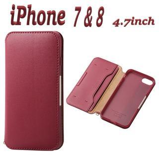 ELECOM - iPhone 8/7 ケース 手帳型ケース NEUTZ 4.7 (レッド)