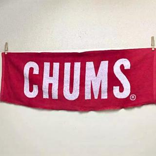 チャムス(CHUMS)の新品 CHUMS Boat Logo Towel チャムス タオル(タオル/バス用品)