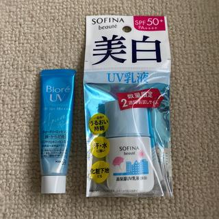 SOFINA - 美白UV乳液&UVウォータリーエッセンス