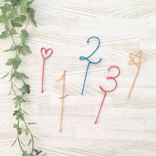 ワイヤークラフト♢ケーキトッパー 1歳 2歳 3歳 名前入り(その他)