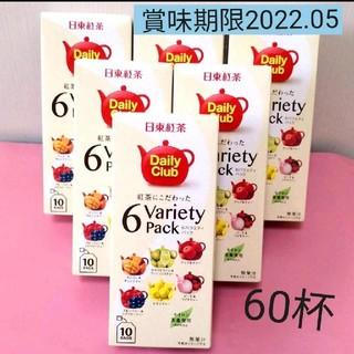 (60袋)日東紅茶 6バラエティパック       フルーツティー