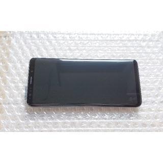 サムスン(SAMSUNG)の美品 GalaxyS9 SCV38 SIM解除済 銀色 SC-02K化も可能(スマートフォン本体)