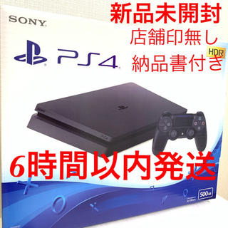 PlayStation4 - PS4  本体 500GB ブラック PlayStation4 本体