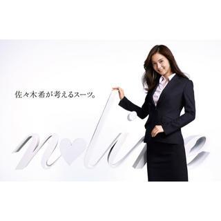 アオヤマ(青山)の【希望額聞きます】nline by Nozomi 青山 × 佐々木希 スーツ(スーツ)