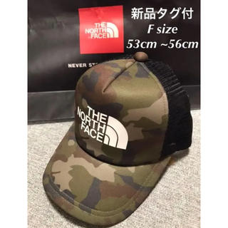 THE NORTH FACE - 新品 ノースフェイス カモフラ柄  ロゴ キッズ メッシュキャップ