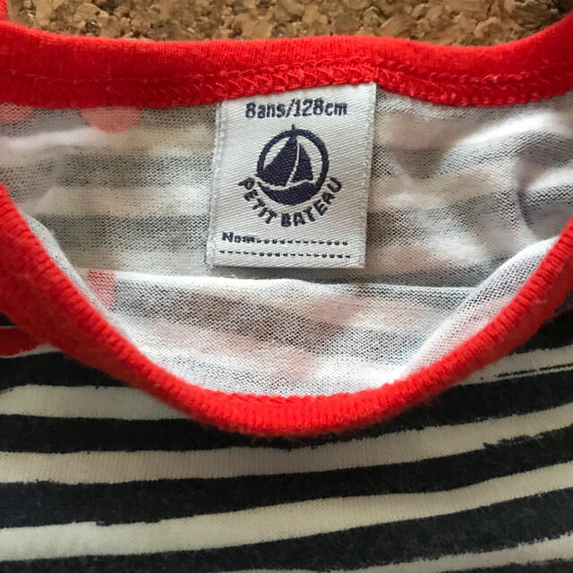 PETIT BATEAU(プチバトー)のプチバトー ワンピース 、ファミリア 靴&コップ入れセット キッズ/ベビー/マタニティのキッズ服女の子用(90cm~)(ワンピース)の商品写真