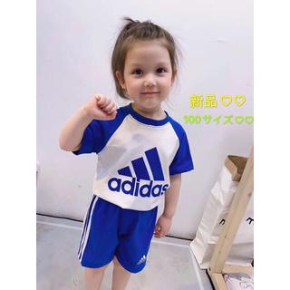 adidas - アディダス  adidas  ⋆͛キッズ&ベビー Tシャツ &パンツ2点