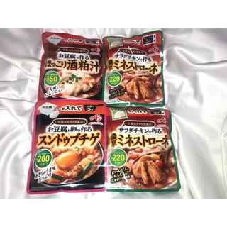 アジノモト(味の素)の今夜は手作り気分 4袋セット(ダイエット食品)