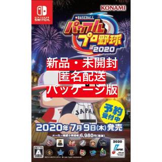 Nintendo Switch - パワフルプロ野球 パワプロ2020 通常版 Nintendo Switch 新品