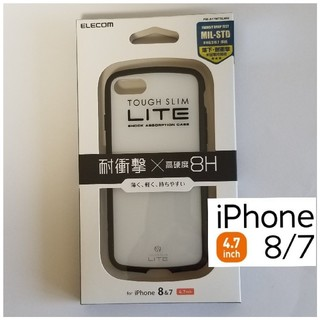 ELECOM - 【送料無料】iPhone 8/7 スマホケース TOUGH SLIM エレコム