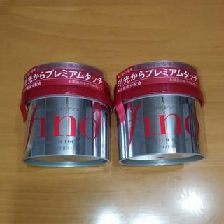 シセイドウ(SHISEIDO (資生堂))のフィーノプレミアムタッチ浸透美容液ヘアマスク2個(ヘアパック/ヘアマスク)