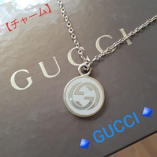 グッチ(Gucci)の✨GUCCI✨グッチチャーム(チャーム)
