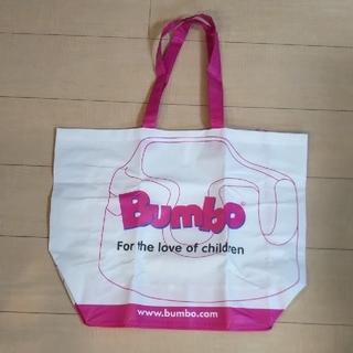 バンボ(Bumbo)の【未使用】Bumbo バッグ(その他)