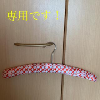 コーチ(COACH)のハンガー 赤 COACH /コーチ(その他)