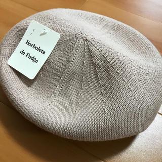 ピンクベージュ☆ベレー帽(ハンチング/ベレー帽)