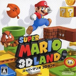 ニンテンドー3DS - 任天堂 3DS スーパーマリオ 3Dランド