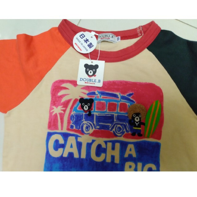 DOUBLE.B(ダブルビー)のお値下げ 新品  120 3点 豪華ミキハウス ダブルB Tシャツ キッズ/ベビー/マタニティのキッズ服男の子用(90cm~)(Tシャツ/カットソー)の商品写真