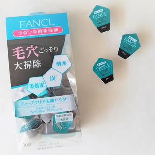 【新品 送料込】ファンケル ディープクリア 洗顔パウダー