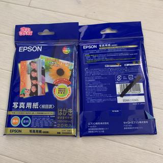 エプソン(EPSON)の写真用紙 ハガキ(その他)