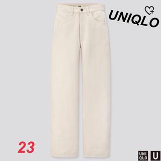 UNIQLO - 新品 UNIQLO レディース ワイドフィットカーブジーンズ オフホワイト 23