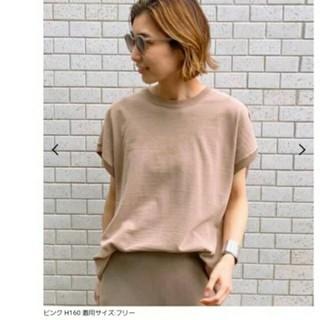 DEUXIEME CLASSE - ドゥーズィエムクラス Fine Tシャツ ピンク