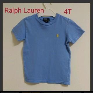 POLO RALPH LAUREN - Polo Ralph Lauren  水色 4T