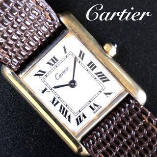 Cartier - 即購入OK★大感謝祭!!セール中★カルティエ/Cartier/タンク/限定1個