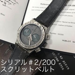 ウブロ(HUBLOT)の シリアル#2ウブロHUBLOTクラシックフュージョンベルルッティberluti(腕時計(アナログ))