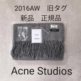 ACNE - 旧タグ アクネ マフラー ストール グレー Acne Studios