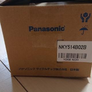 パナソニック(Panasonic)の専用 NKY514B02B3個(パーツ)