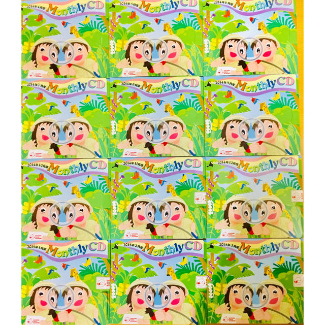 しちだ 七田 マンスリーCD ホームリスニング12ヶ月分 エンタメ/ホビーのCD(キッズ/ファミリー)の商品写真