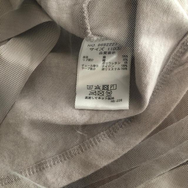 petit main(プティマイン)のプティマイン チュールトップス キッズ/ベビー/マタニティのキッズ服女の子用(90cm~)(Tシャツ/カットソー)の商品写真