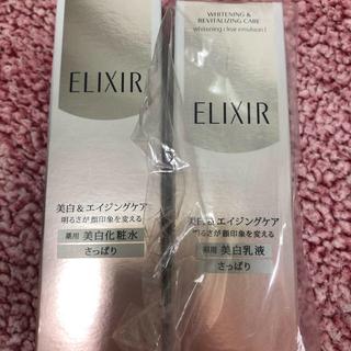 SHISEIDO (資生堂) - 資生堂化粧水乳液セット