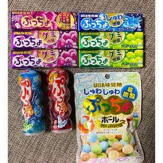 ユーハミカクトウ(UHA味覚糖)の【UHA味覚糖】ぷっちょ グミ(菓子/デザート)