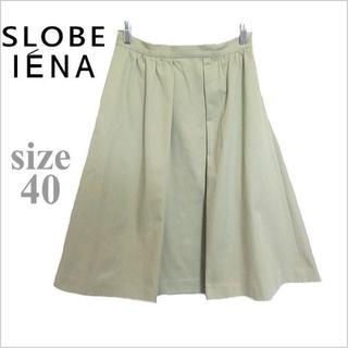 イエナスローブ(IENA SLOBE)のSLOBE IENA*スローブイエナ*薄緑シンプル膝丈タックフレアスカート*40(ひざ丈スカート)